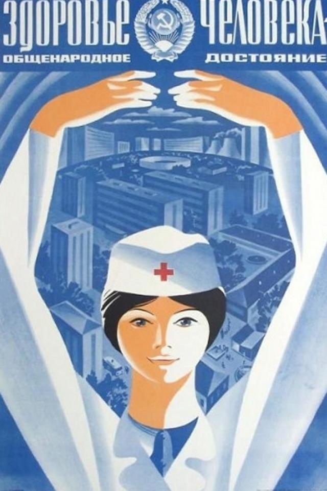 С днем медицинского работника картинки советские, парень скучает девушке