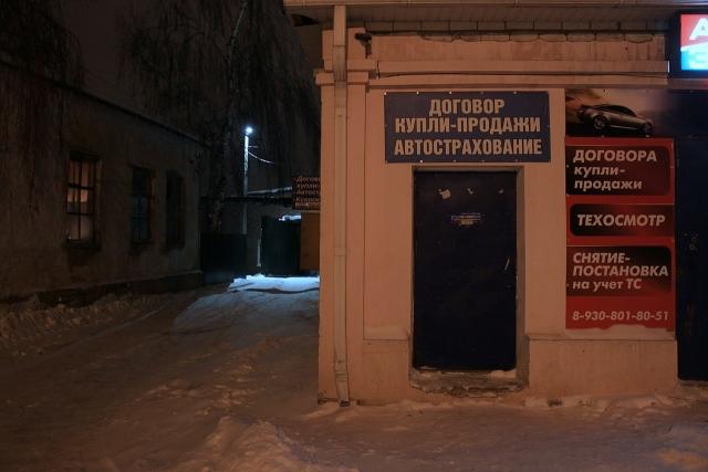 В Госдуме ответили на требования операторов техосмотра повысить тарифы