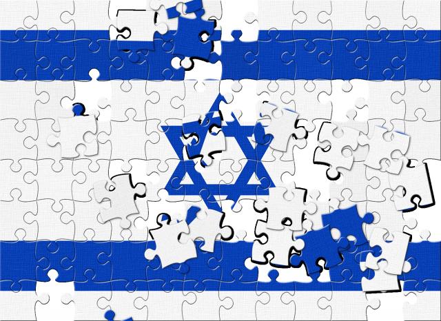 National Interest: Как ХАМАС удалось вызвать политический хаос в Израиле?