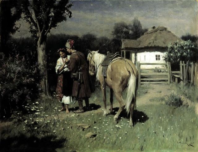 Николай Пимоненко. Украинская ночь. Свидание. 1905