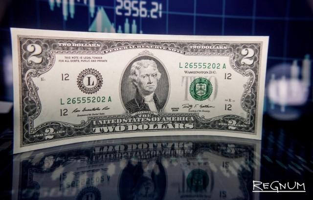 Россия увеличила вложения в гособлигации США до $ 14,4 млрд в сентябре