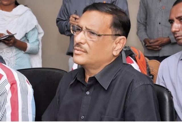 Генсек правящей партии Бангладеш: оппозиция объединится с нами