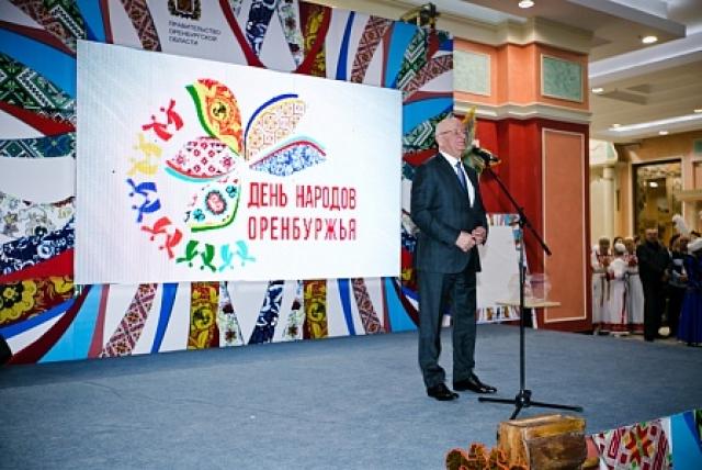 Игры, выставки, Оренэтно: Оренбуржье отметило День народов региона