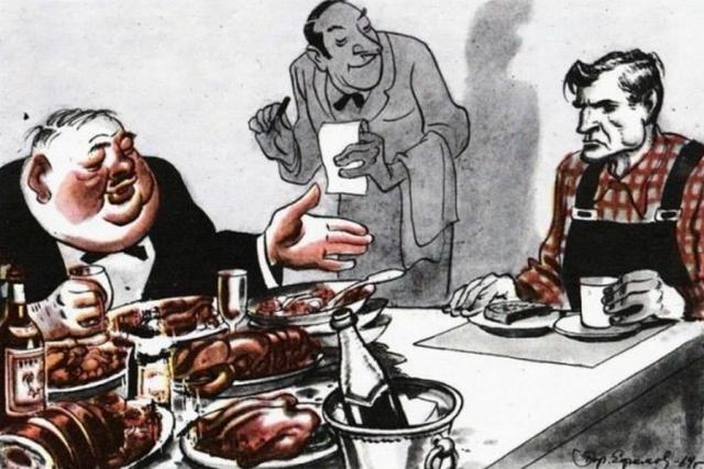 Борис Ефимов. В ресторане Союз труда и капитала. 1951