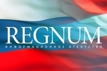 Логотип ИА REGNUM