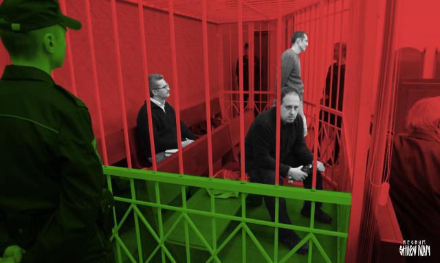 Дмитрий Алимкин, Сергей Шиптенко и Юрий Павловец в белорусских застенках