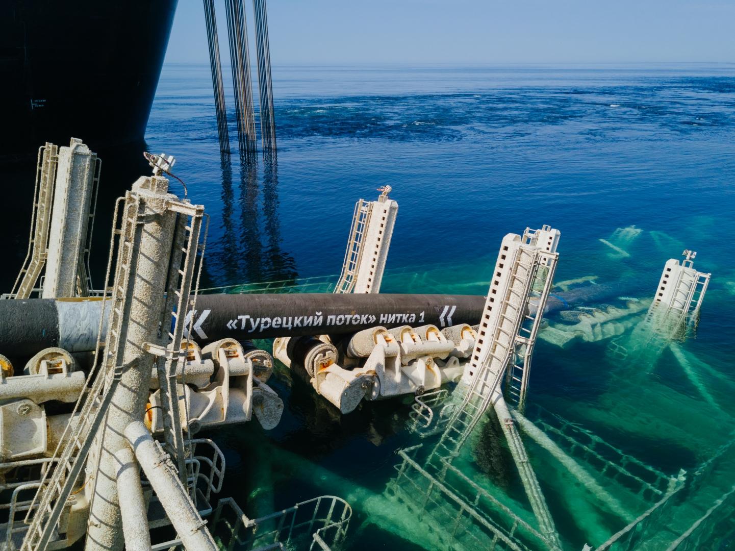 Глубоководная укладка морского участка первой нитки газопровода «Турецкий поток»