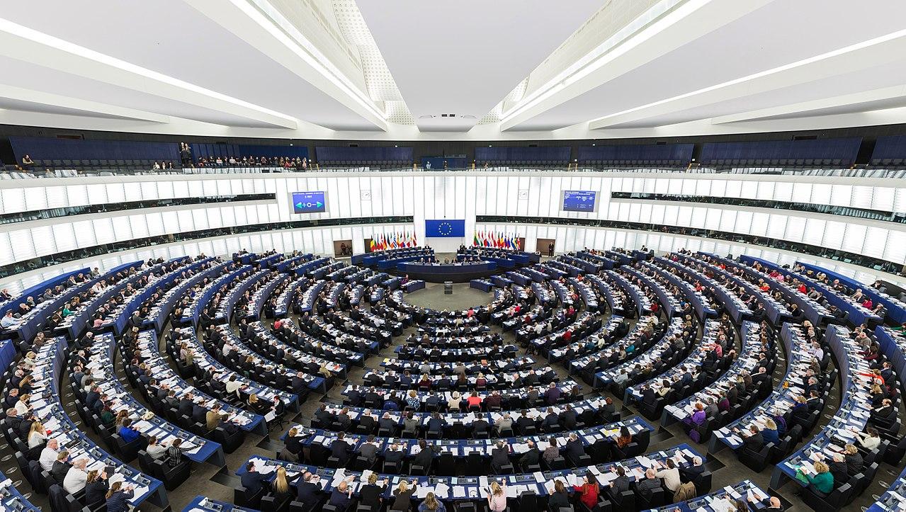 Европейский парламент. Страсбург