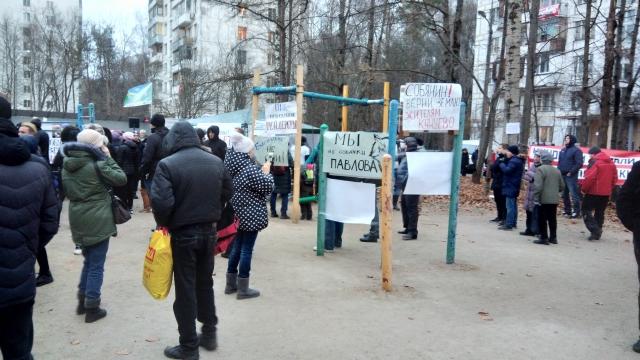 Митинг против планов ГК ПИК снести в районе Кунцево 47 домов