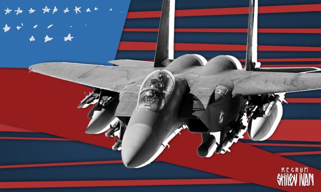 ВВС США уничтожили в Сомали 37 боевиков организации «Аш-Шабаб»*