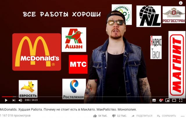 Стендап в америке на русском негра знаменитостей