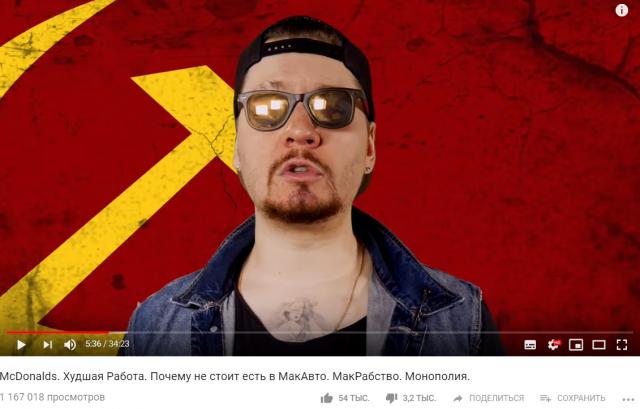 О первых ресторанах McDonalds в СССР