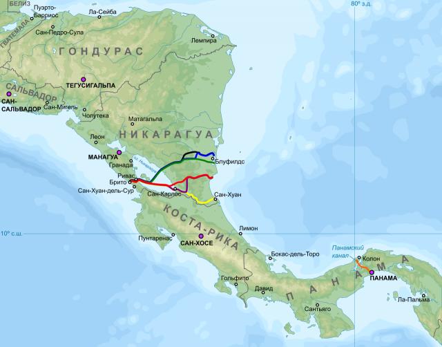 Варианты маршрута Никарагуанского канала