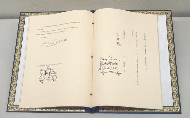 Сан-Францисский сепаратный мирный договор