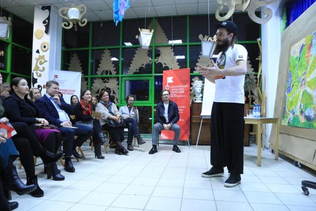 Мэр Красноярска и молодые бизнесмены обсудили, как продвигать город