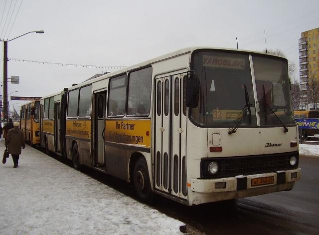 Ярославский автобус