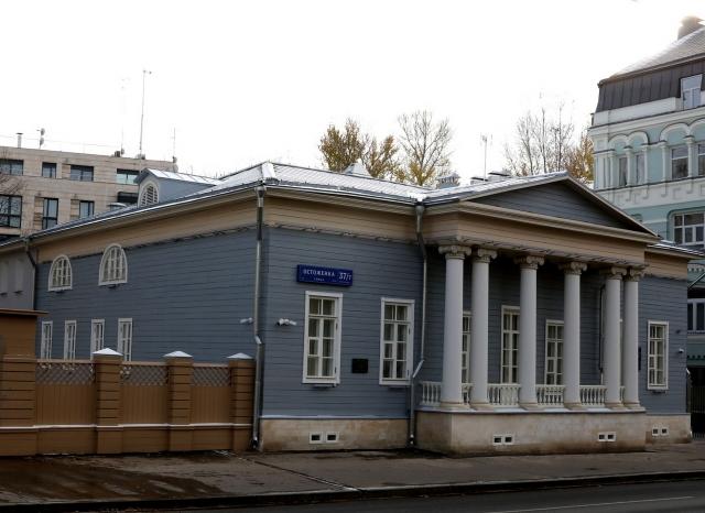 В Москве после реставрации открыт Дом-музей Тургенева