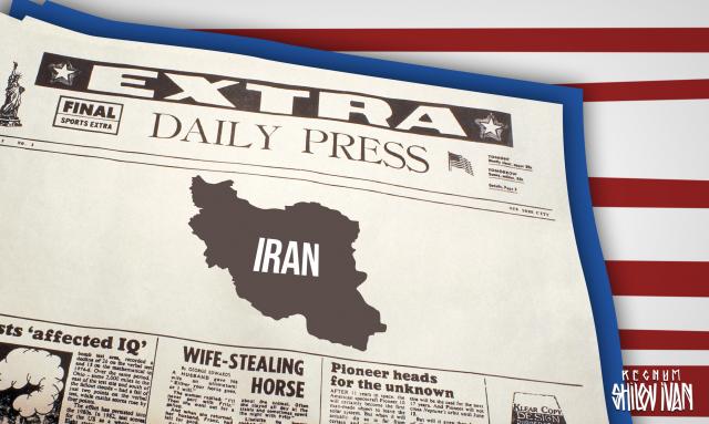 Иран всё-таки «принял необходимые решения»…