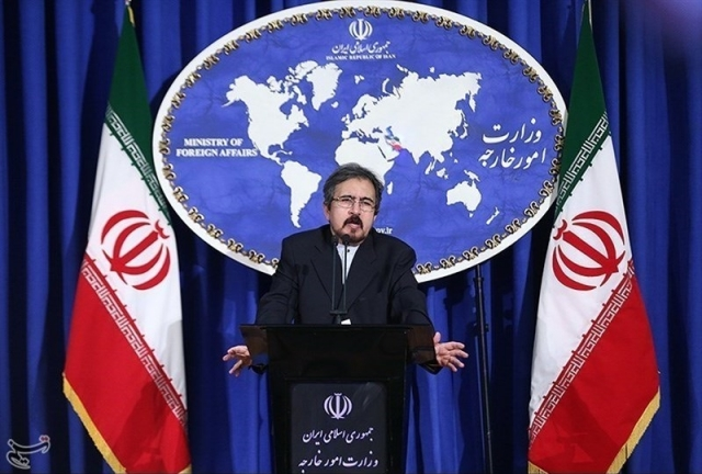 Бахрам Кассеми