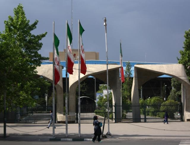 Университет Тегерана. Главный вход