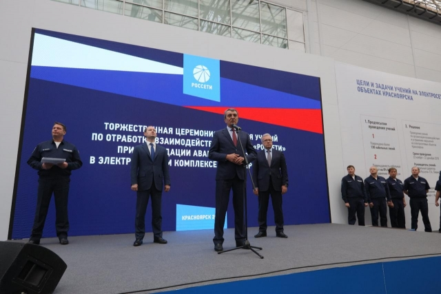 В Красноярске стартовали учения по отработке взаимодействия группы компаний «Россети» при ликвидации аварийных ситуаций