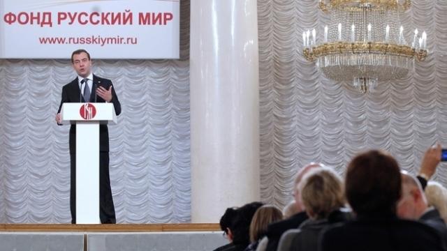 VI Ассамблея Русского мира «Русский язык и российская история»