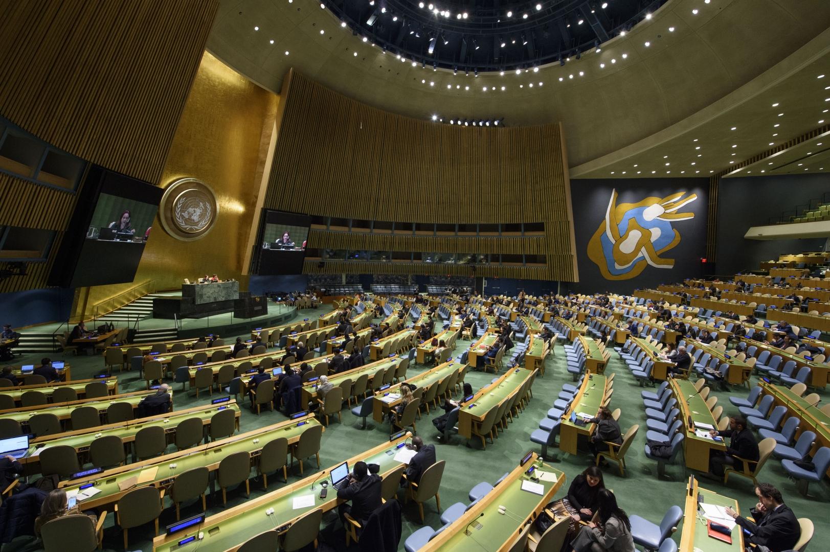 Генеральная Ассамблея