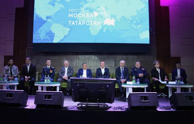 IV Московский молодежный форум «Мост Москва — Татарстан»