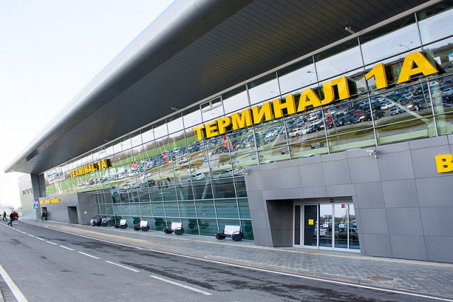 Аэропорт «Казань»