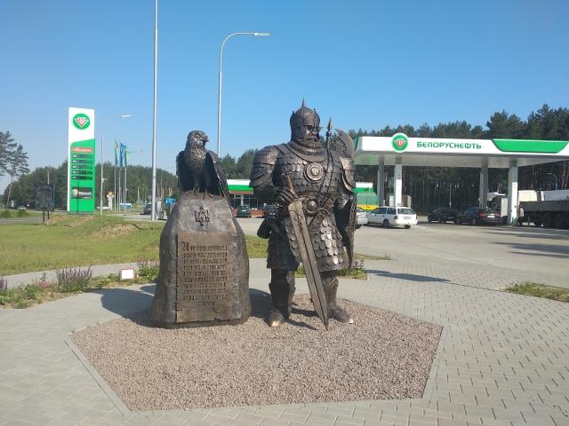 Монумент Изяславу