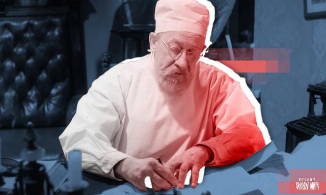 Профессор Преображенский. Памятник социальному расизму и перестроевщине