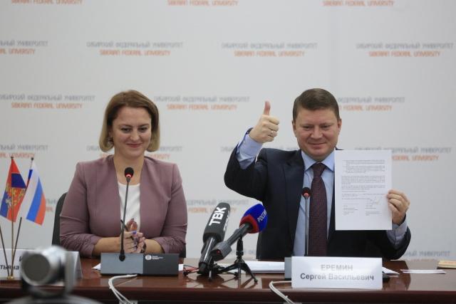 Красноярск стал партнёром международного проекта «АлСиб-2020»
