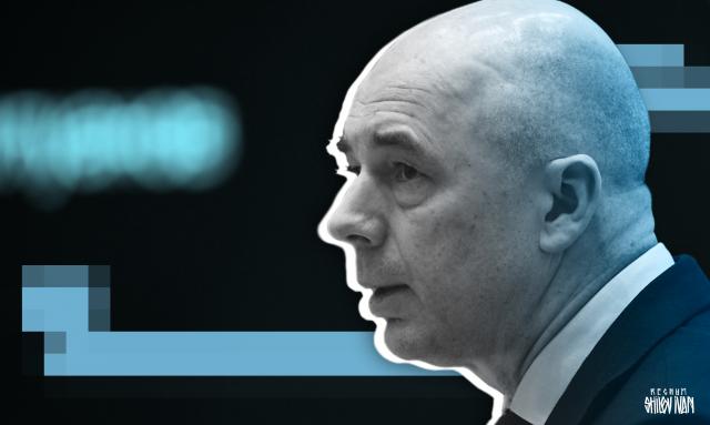 «Плюшкинская политика» — экономист о курсе, выбранном правительством РФ