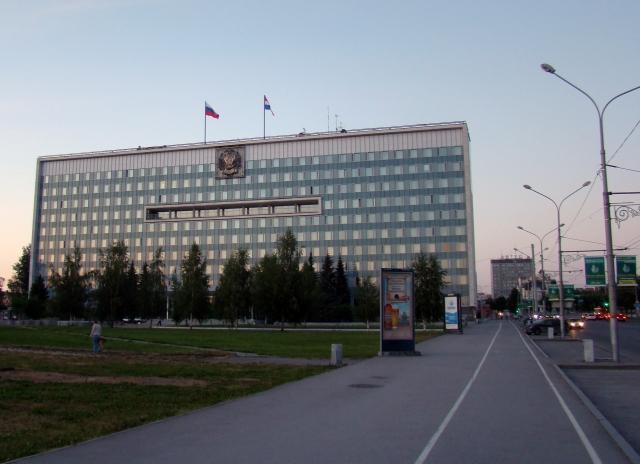 Заксобрание Пермского края