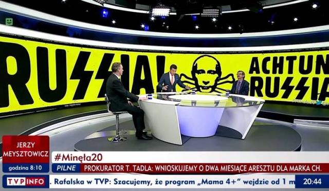 Государственный телеканал Польши сравнил Россию с нацистами