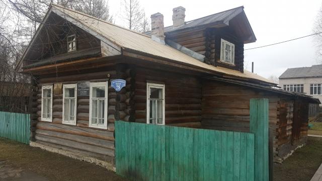 Дом Сталина в Сольвычегодске начали реставрировать