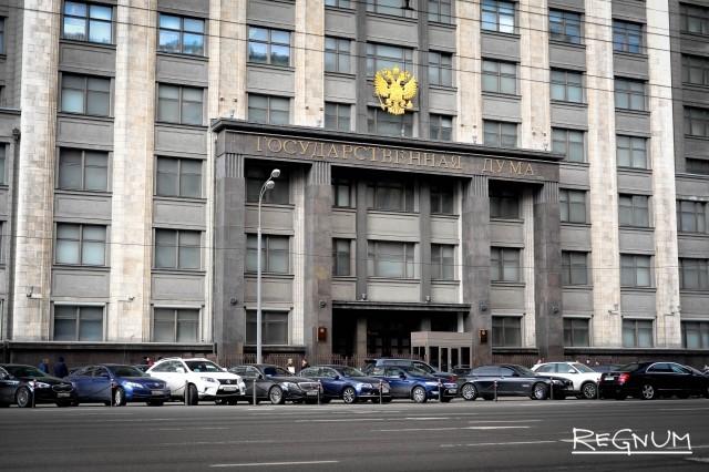 Госдума примет заявление в связи с провокацией в Керченском проливе