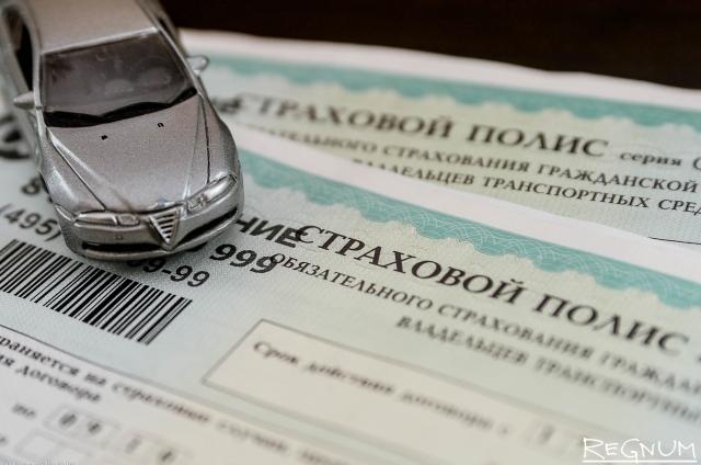 Банк России утвердил новую систему тарифов ОСАГО