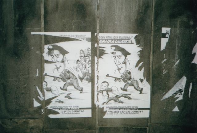 Постер против Саакашвили. Тбилиси, Грузия