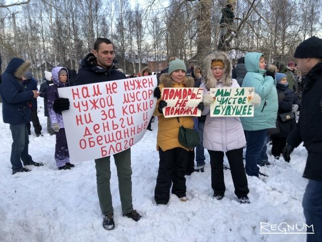 По Архангельской области прокатилась волна митингов против ввоза мусора