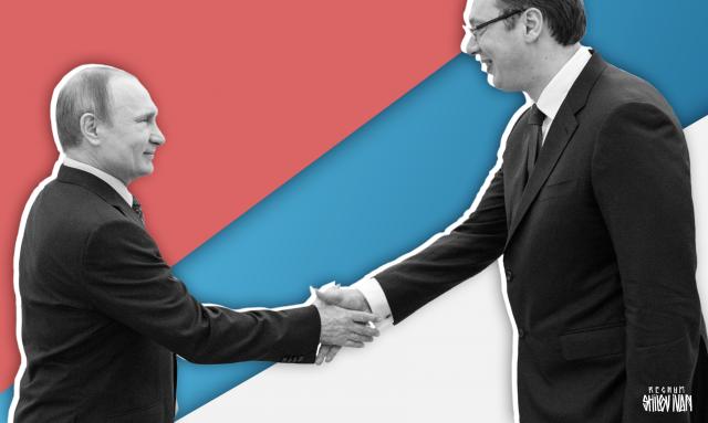 Кто и какое место отводит Владимиру Путину в расколе Сербии?
