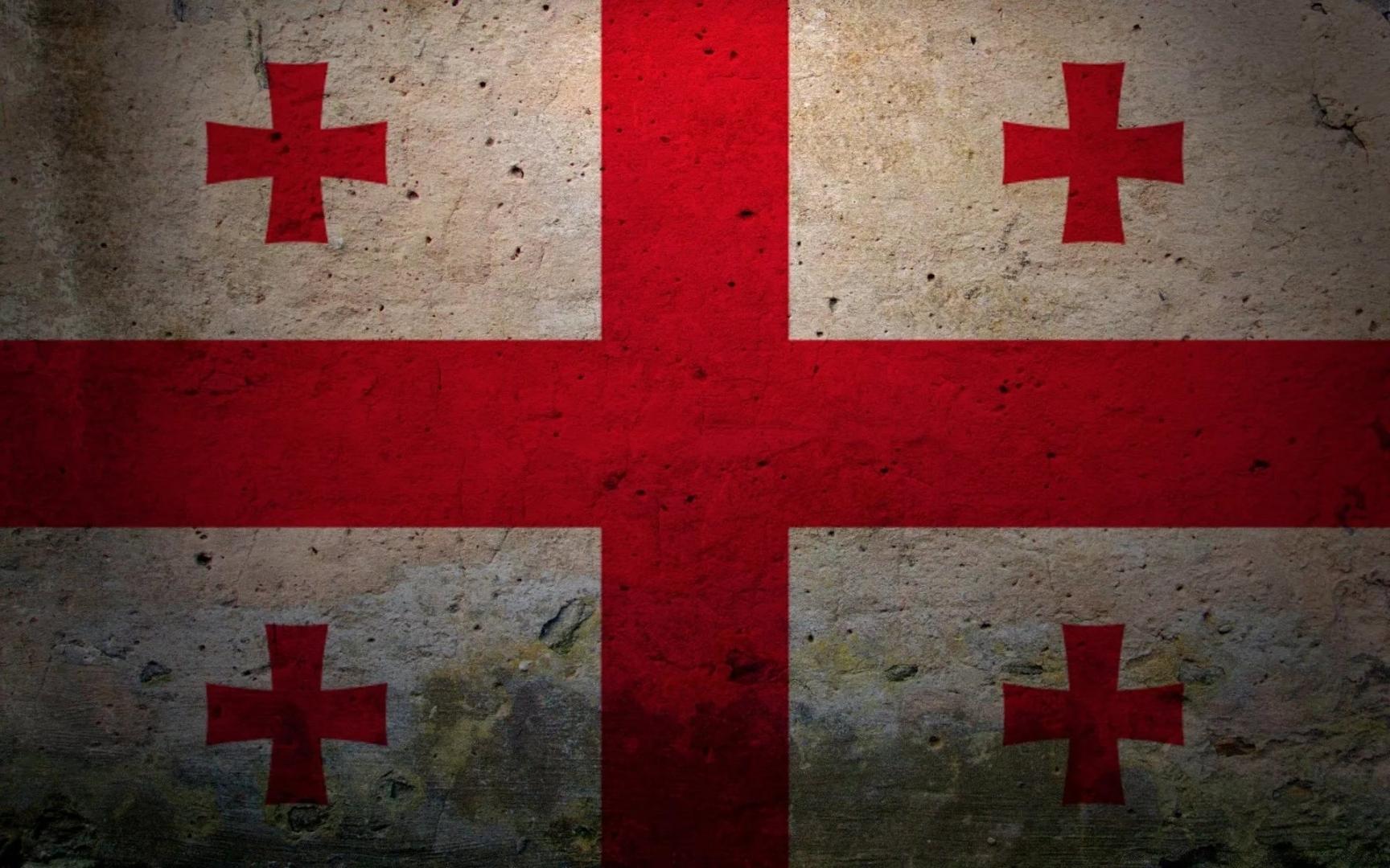 Картинки грузинский флаг