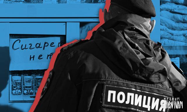 Концерт IC3PEAK в Саратове задерживается из-за проверки клуба полицией