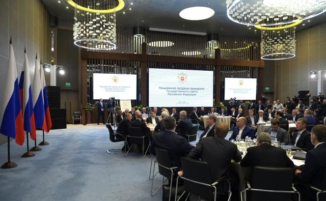 Расширенное заседание президиума Госсовета. Ялта