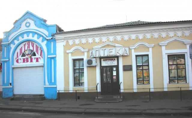 Аптека на Украине