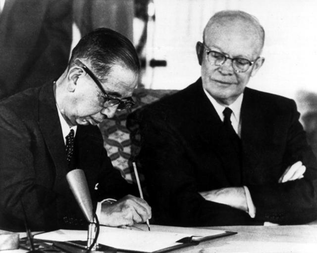 Договор о взаимном сотрудничестве и гарантиях безопасности между США и Японией. 1960