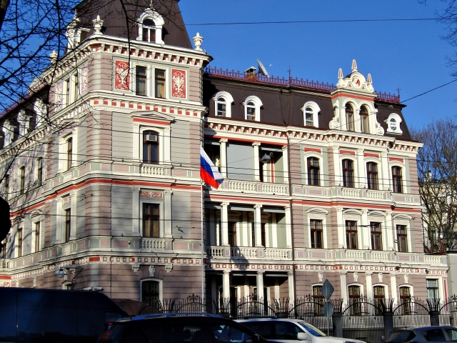 Посольство России. Рига