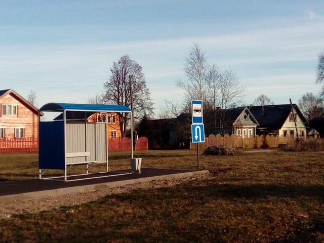 В Переславле Ярославской области нарушаются права детей на образование