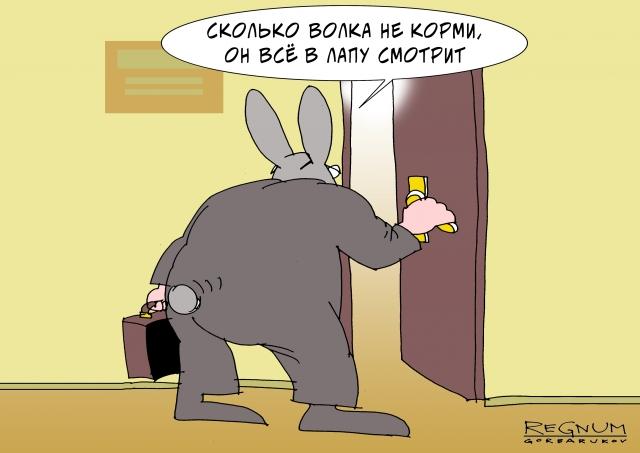 Взяточники новгородского Роспотребнадзора удивили СКР «творческим подходом»