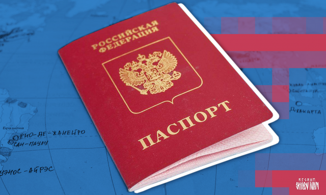 Соотечественники: кому указ Путина не в указ
